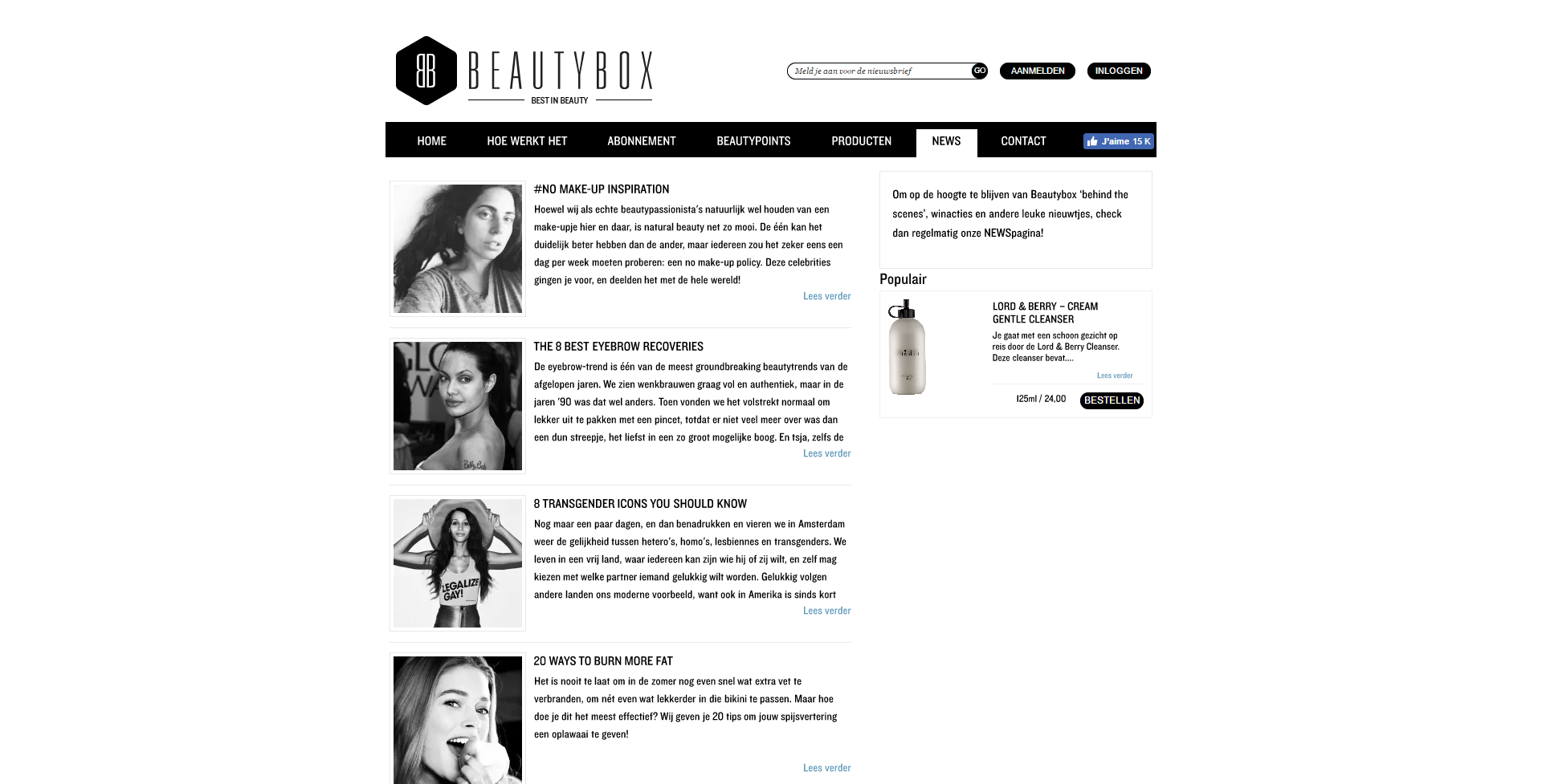 beautybox-3.png